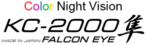 Color Night Vision KC-2000 隼 Made in japan Falcon eye