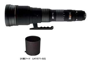 LH1571-021